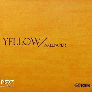 آلبوم کاغذ دیواری یلو